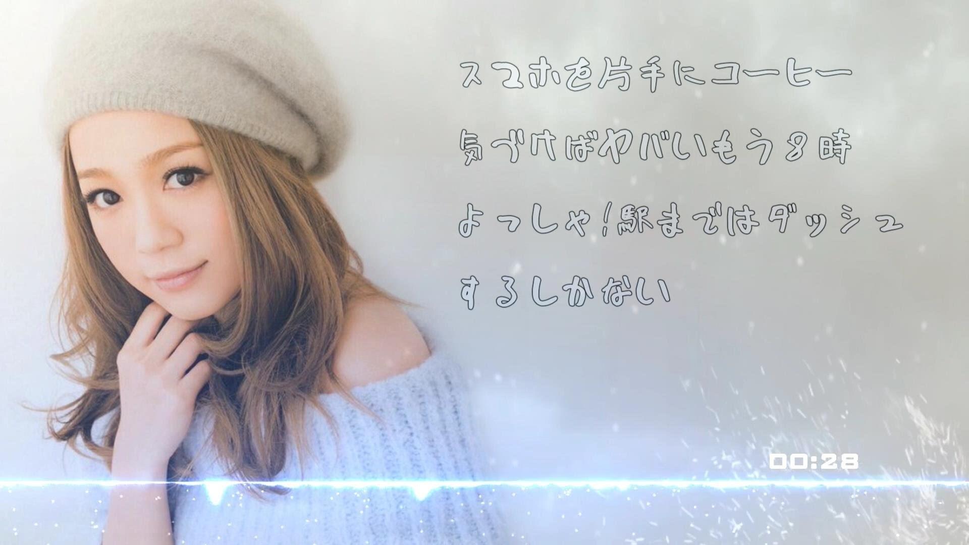 西野カナの曲 Have A Nice Day で着メロレクチャーブログ トレンド